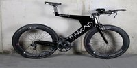 This could be The World's Fastest Bicycle